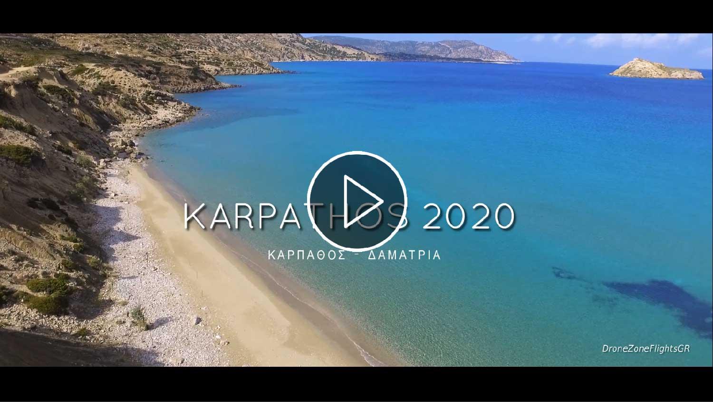 Κάρπαθος 2020 - Παραλίες χωρίς ομπρέλες λόγω κορωνοϊού - Δαματρία